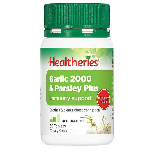 Healtheries Garlic 2000mg & Parsley Plus 60 tablets