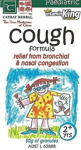 Cough Paediatric Formula 50g – Cathay Herbal