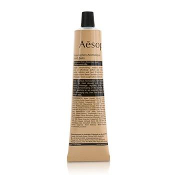 Aesop Resurrection Aromatique Hand Balm (Tube) 75ml/2.58oz Skincare