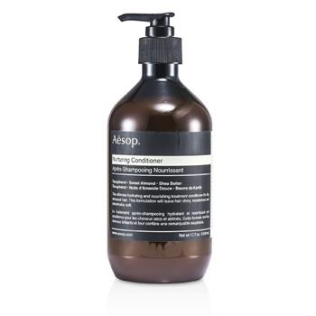 Aesop Nurturing Conditioner (For Dry, Stressed or Chemically Treated Hair) 500ml/17.7oz Hair Care