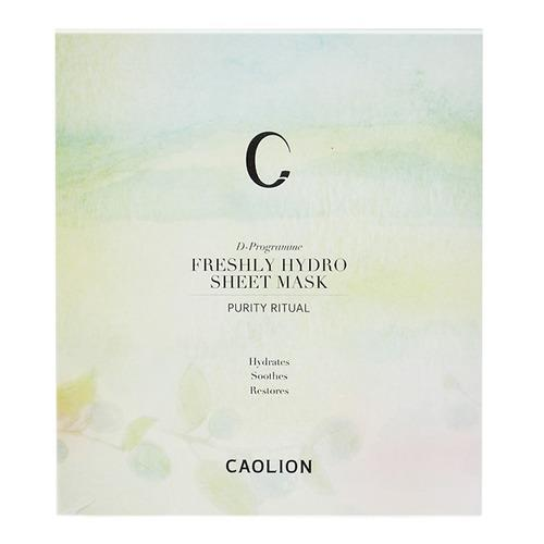 CAOLION Freshly Hydro Sheet Mask (6 pc) 30g