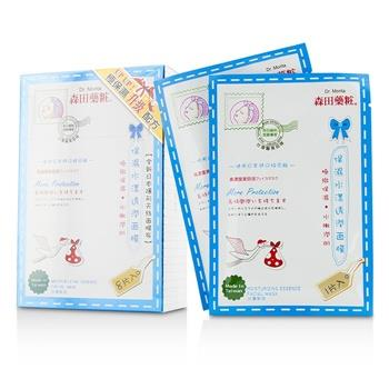 Dr. Morita Moisturizing Essence Facial Mask - More Protection 8pcs Skincare