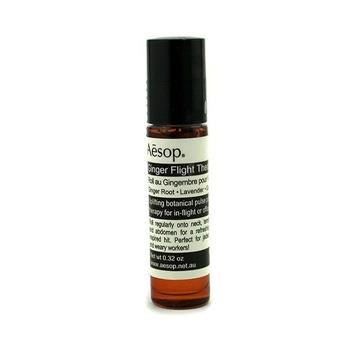 Aesop Ginger Flight Therapy 10ml/0.32oz Skincare
