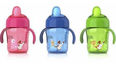 Avent Cup With Handles (12 Months+) 260ml