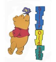 Winnie The Pooh Pooh & Butterfly Silhouette (LAST ONE)