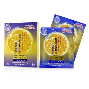 Dr. Morita Gold Essence Moisturizing Gel Facial Mask 5pcs Skincare