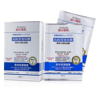 Dr. Morita Concentrated Essence Mask Series - Hyaluronic Acid Facial Mask (Moisturizing) 8pcs Skincare