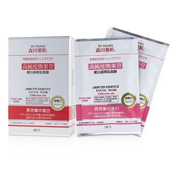 Dr. Morita Concentrated Essence Mask Series - Arbutin Essence Facial Mask (Whitening) 8pcs Skincare