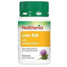 Healtheries Liver Aid 30 capsules