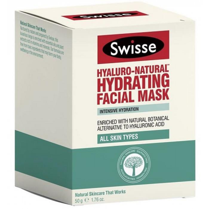Swisse Hyaluro-Natural Hydrating Mask 50g