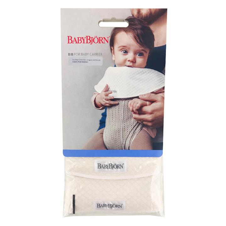 BabyBjorn Bib For Baby Carrier X 2