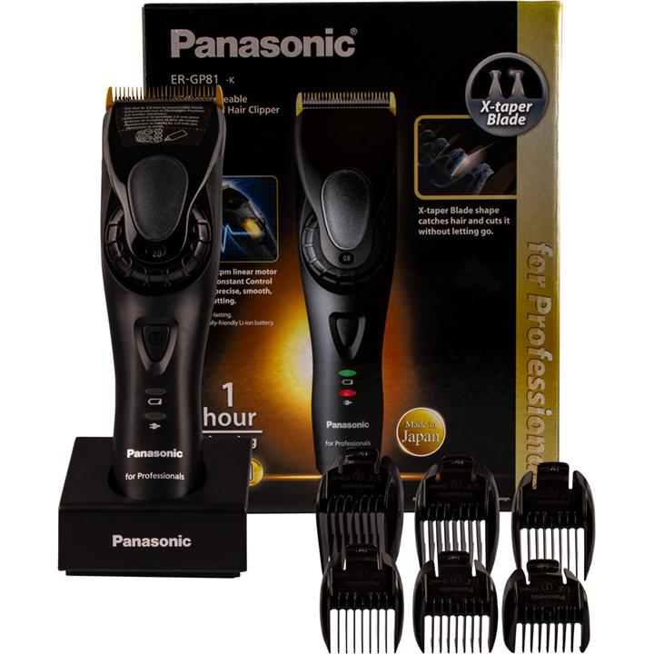 Panasonic ER-GP81 Professional Hair Clipper
