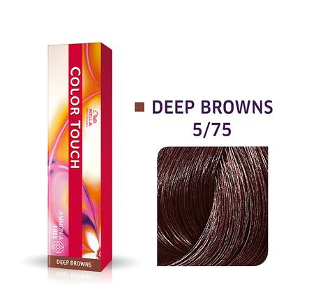 Wella Professionals Color Touch Demi-Permanent Hair Colour 60ml 5/75 Light Brown/Brown Red-Violet