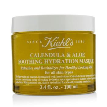 Kiehl's Calendula & Aloe Soothing Hydration Masque – For All Skin Types 100ml/3.4oz Skincare
